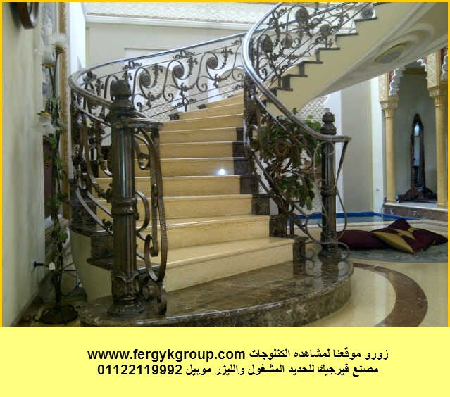 بواباات للقصور ليزر وفيرفورجيه حديد وسلالم قص ليزر 01122119992 Stairs Manufacturing Decor
