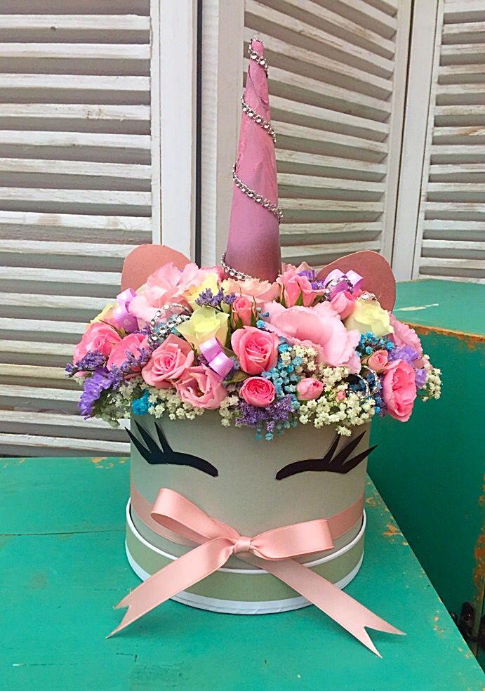 Unicorn flower hatbox Unicorn flower arrangement Order
