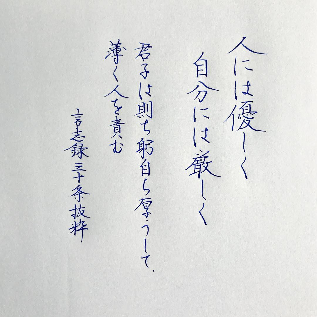 caligrafía」おしゃれまとめの人気アイデア|Pinterest|Mariuchi ...
