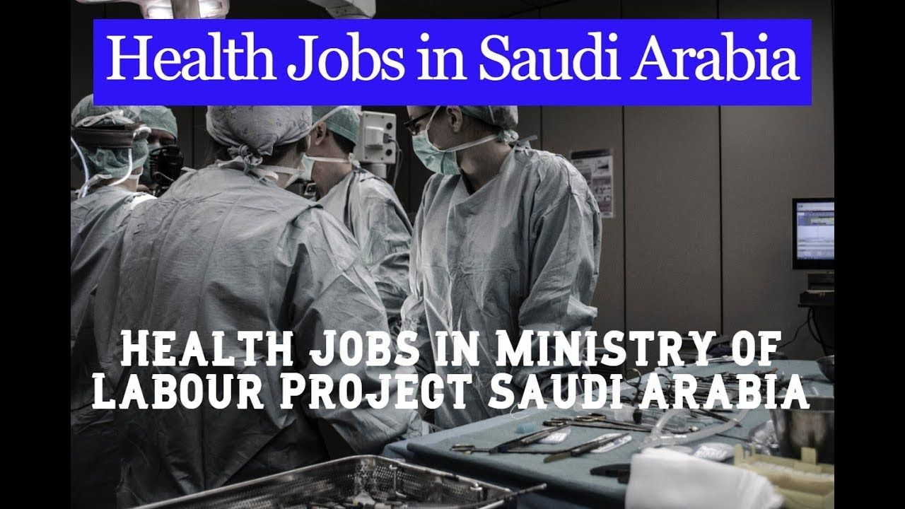 Health Jobs in Ministry of Labour Project Saudi Arabia