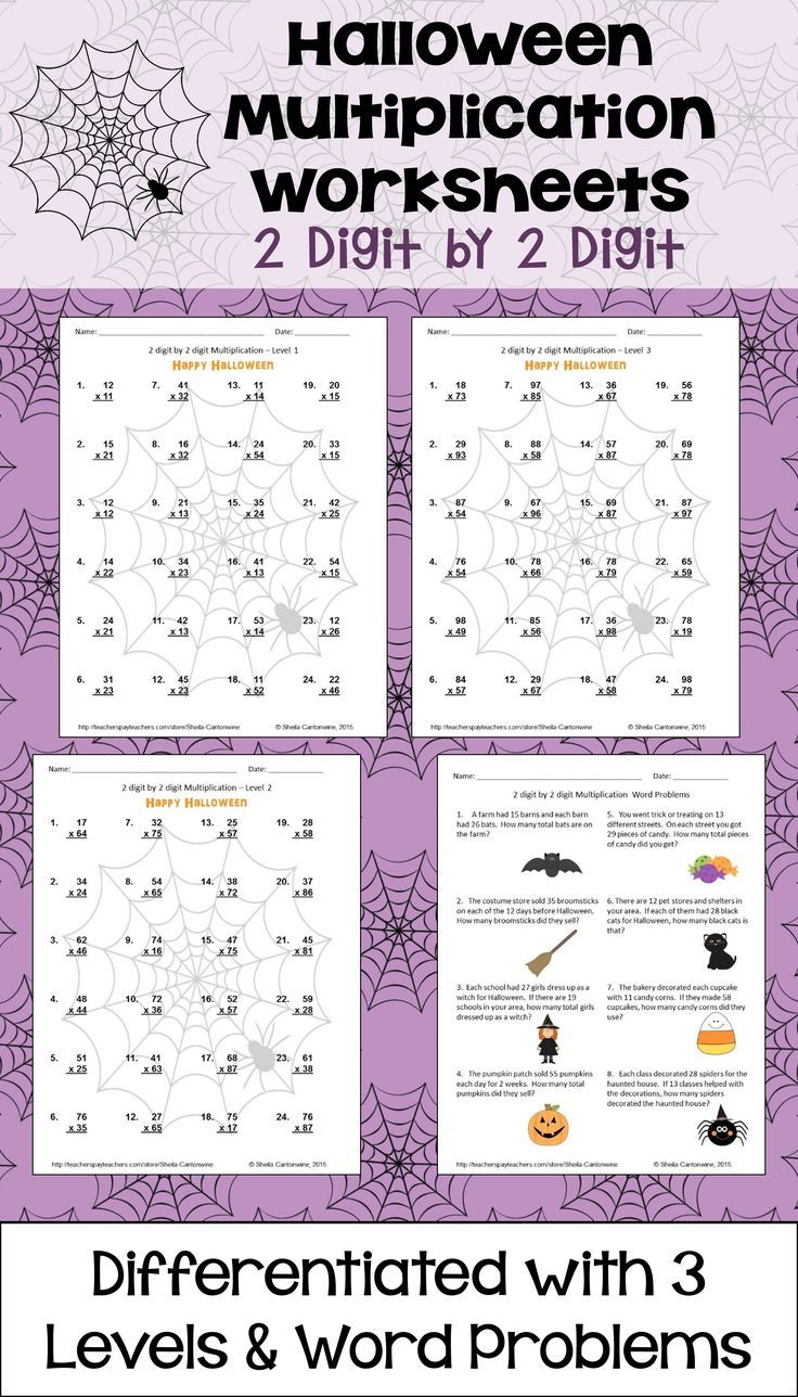 Halloween Math Is Fun For Kids With These Printable Multiplication Worksheets For 4th 5th And 6th Gra Halloween Math Halloween Worksheets Fun Math Worksheets [ 1288 x 736 Pixel ]