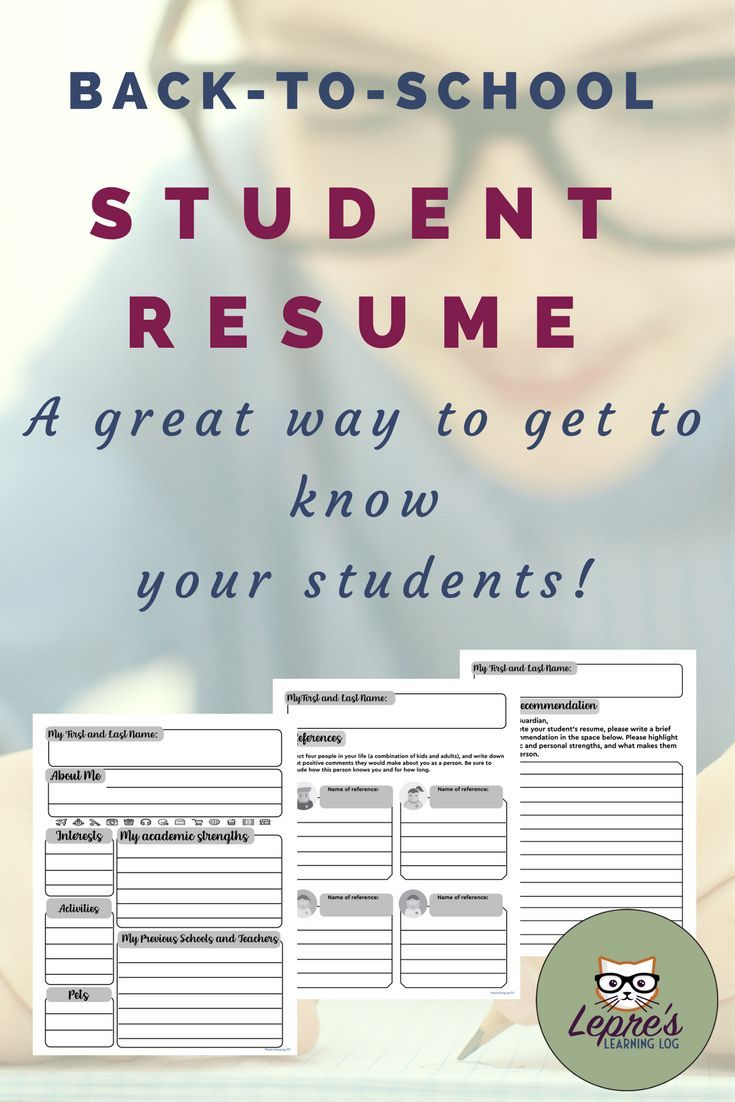 Back-to-school Student Resume - perfect for the first day of school ...