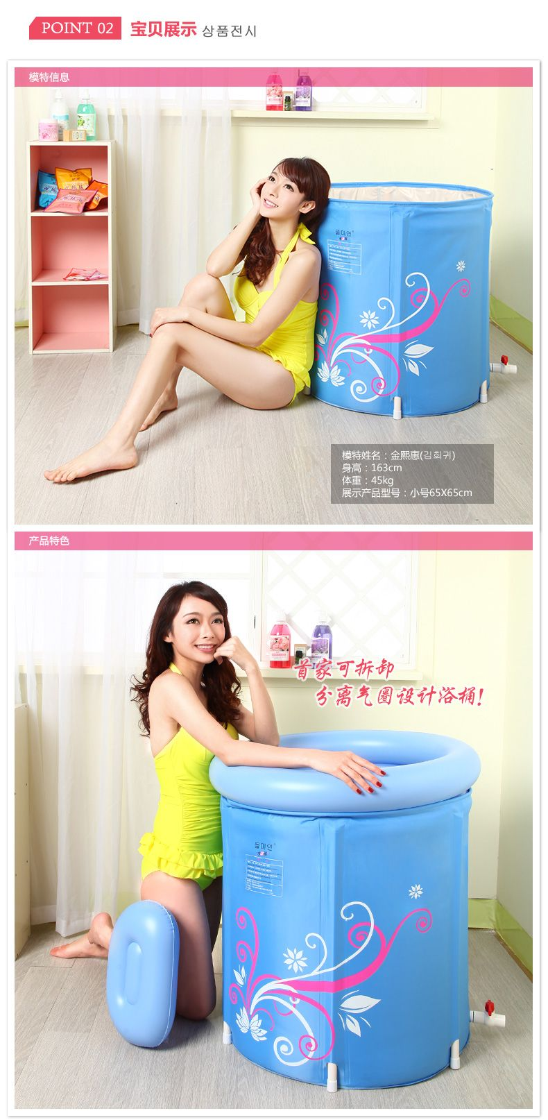 Water beauty folding tub bucket adult bathtub thickening inflatable ...