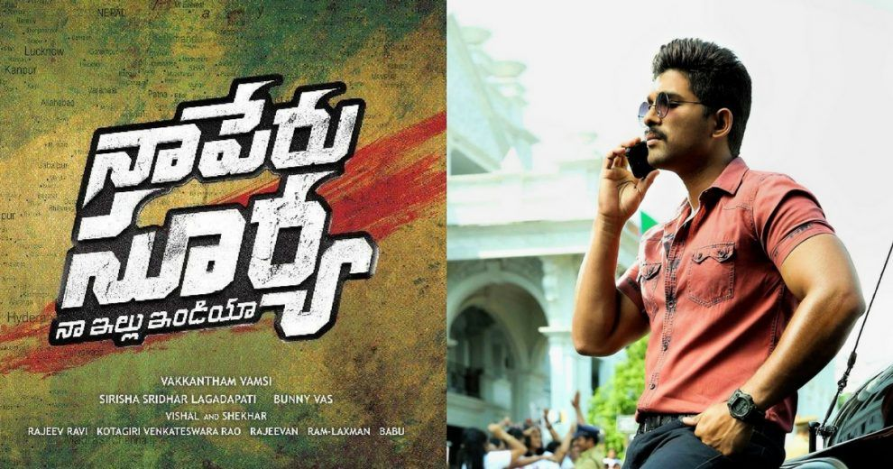 Naa peru surya release date wiki cast crew first look movie naa peru surya release date wiki cast crew first look movie details teaser trailer altavistaventures Images