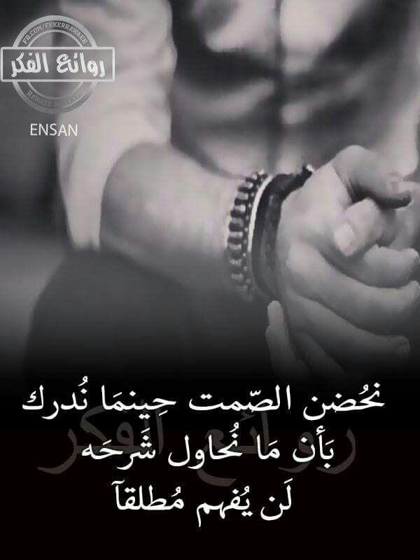 Pin by kochin coitchi on مقــهى أحلى الكلمات و بريـــق ...