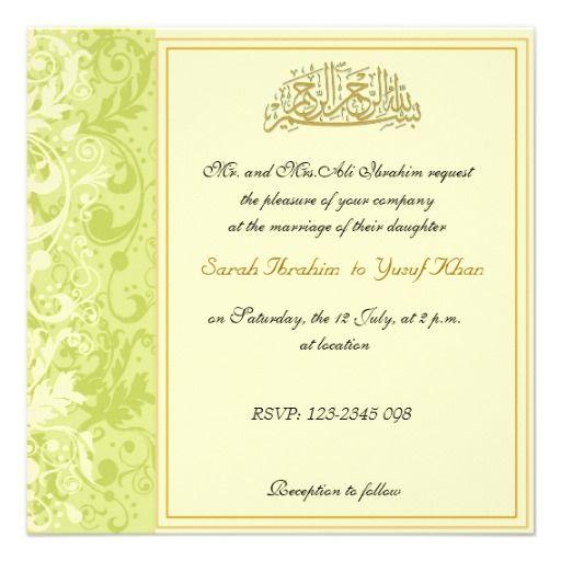 Green And Gold Brocade Muslim Wedding Card
