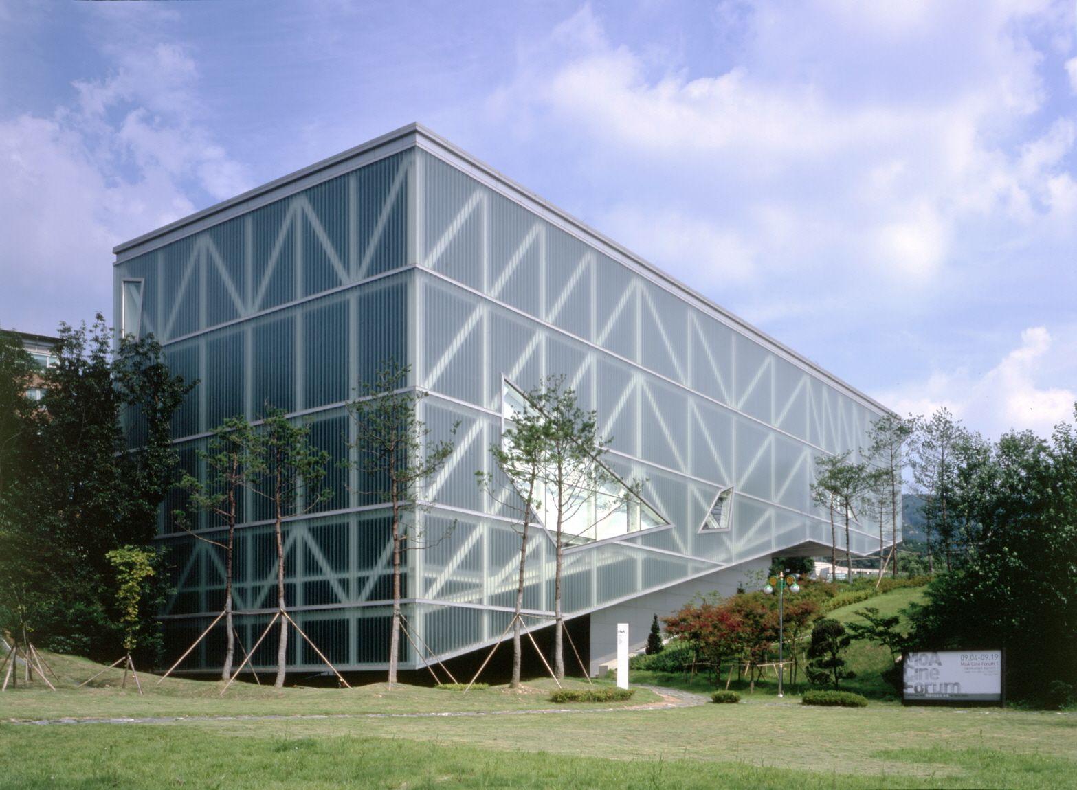 متحف جامعة سيول الوطنية
