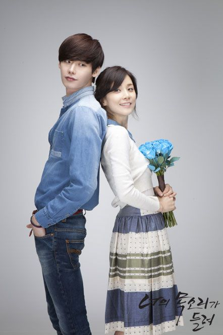 270 I Hear Your Voice Ideas Your Voice Kdrama The Voice