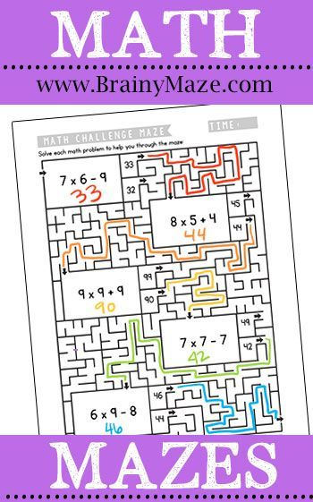 Free math mazes to practice addition, subtraction, division and ...