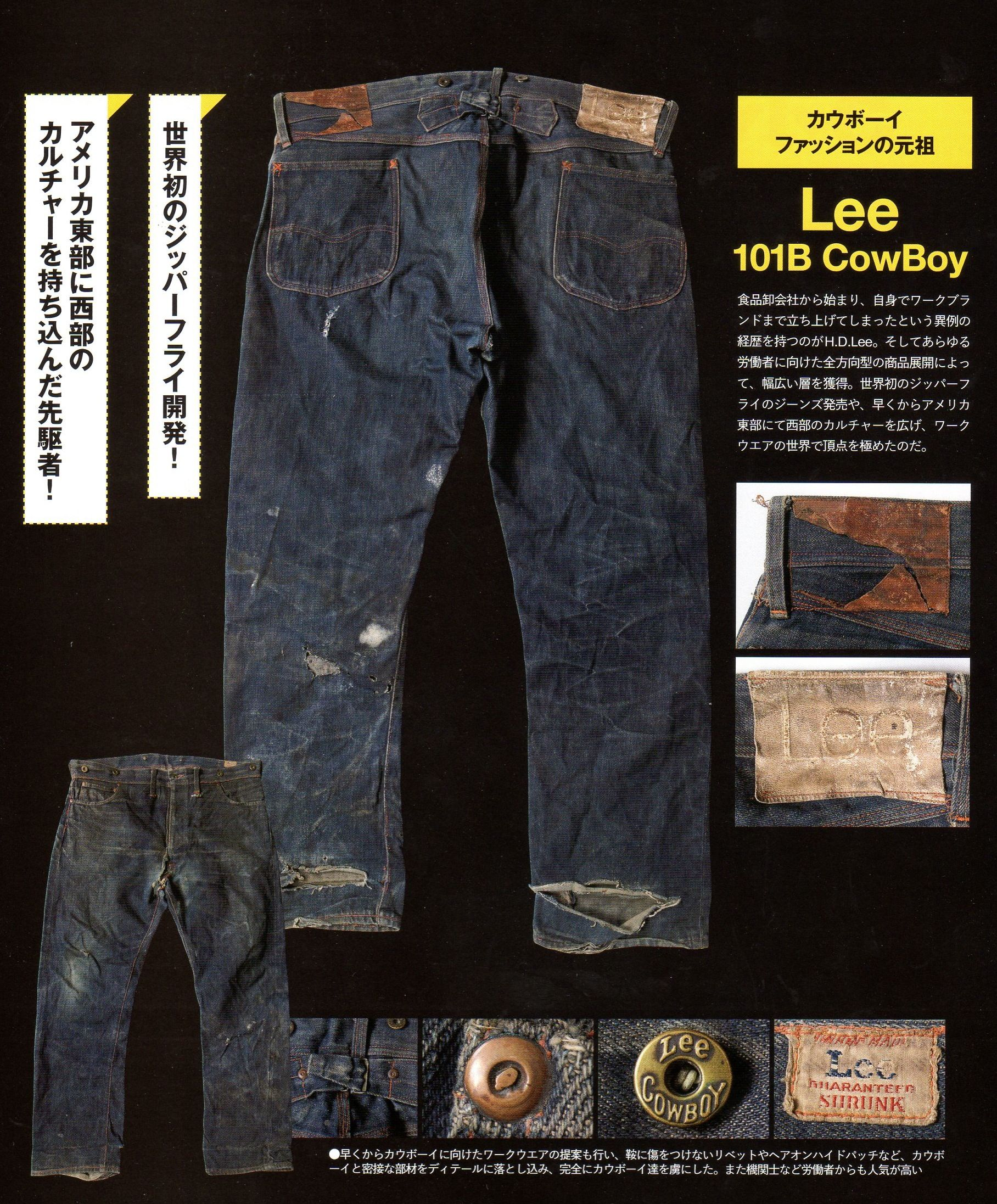 Lee Lot 101B Cowboy Pants, 1920's