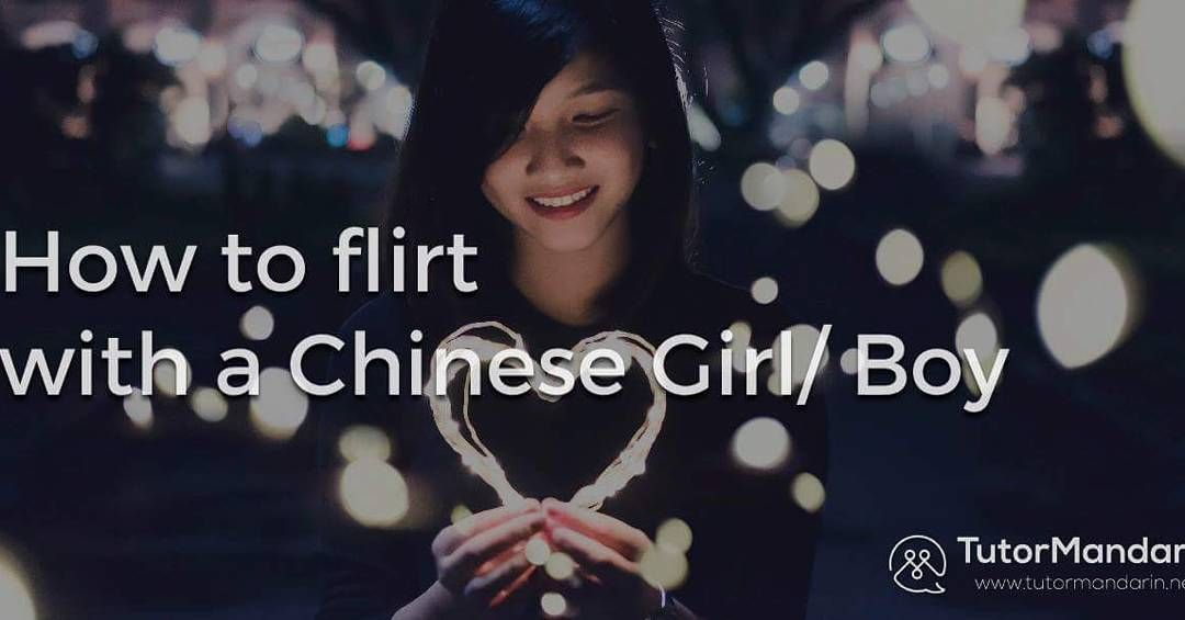 How to impress chinese girls