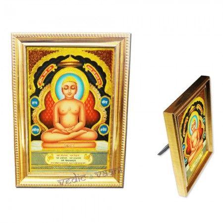 VedicVaani.com | Buy lord mahavir swami frame online from the best ...