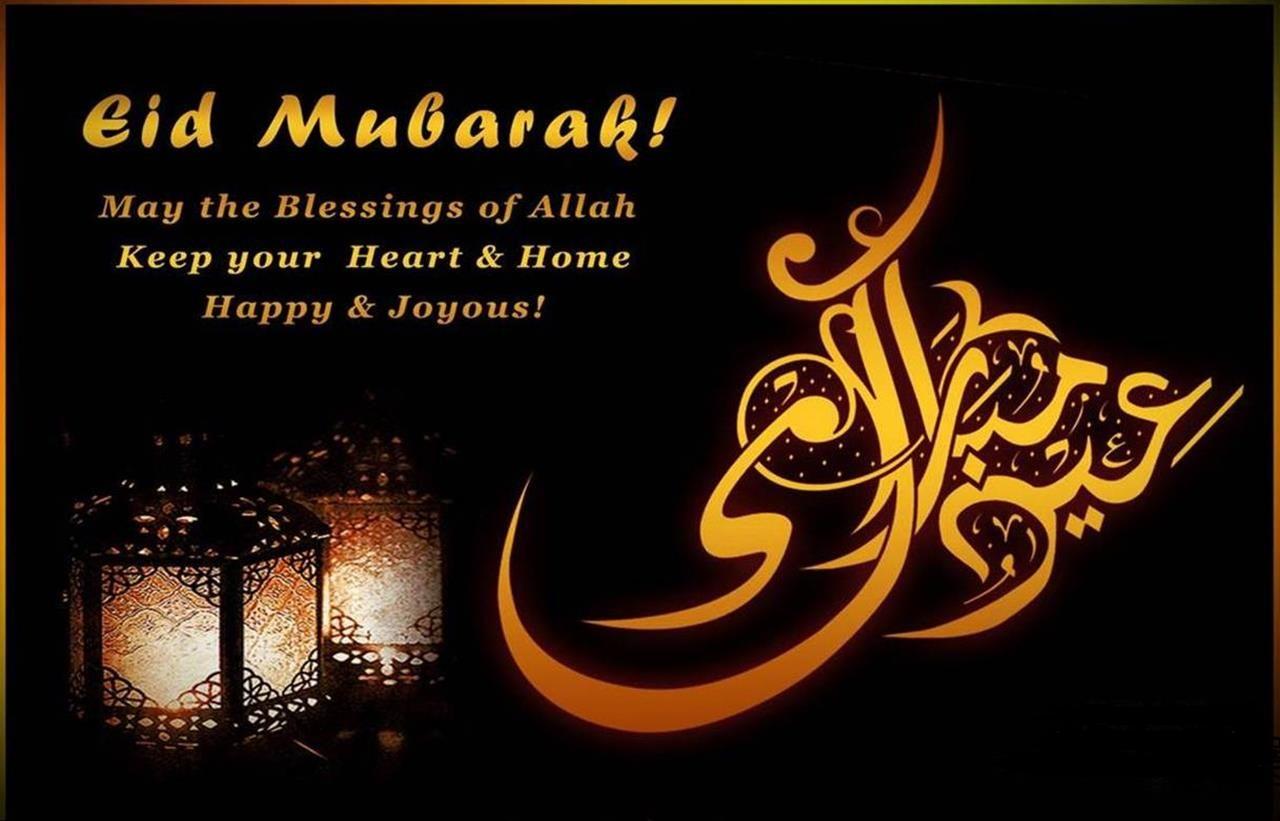 Eid Ul Adha Sacrifice Feast Quotes And Messages Eid Mubarak