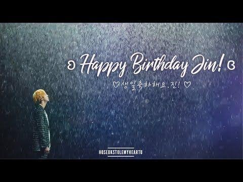 Epiphany | BTS Jin Birthday FMV [#OurEpiphanyJin] - YouTube #jinbirthday