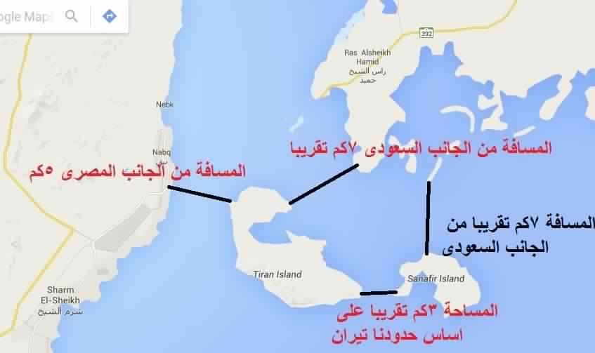 كارثة بيع تيران وصنافير 5 ملاحظات جوهرية تهدد الأمن القومي Egyptian History History Map