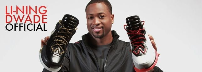 Wade left Nike and signed on with Chinese athletic company Li Ning