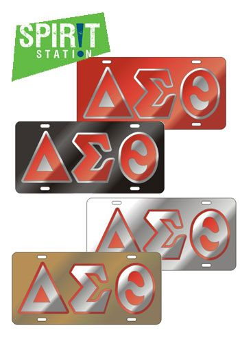 Delta Sigma Theta Outlined Mirror License Plate | DST | Pinterest