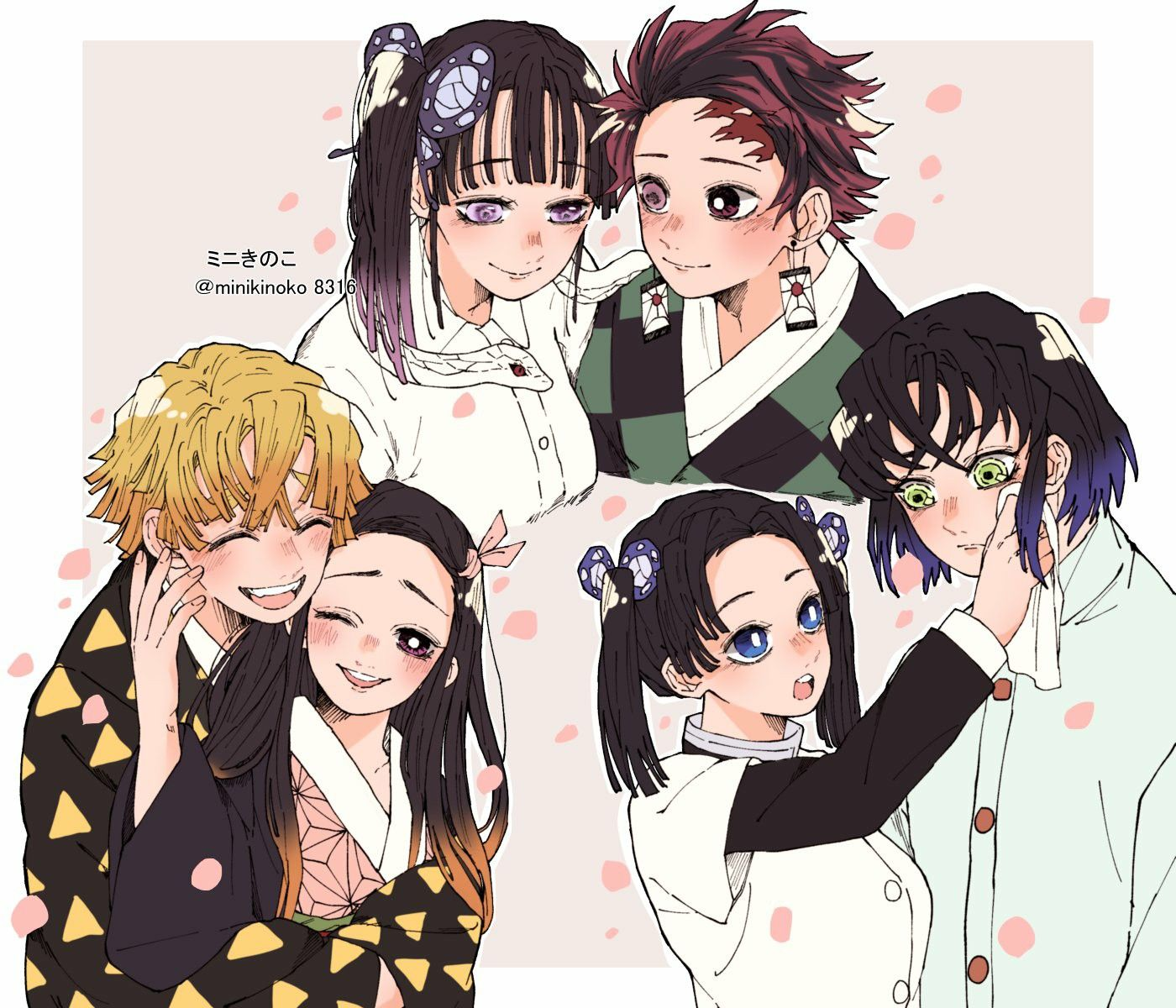 Pin by Anna yap on 鬼滅之刃 in 2020 Anime demon, Anime hug