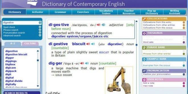 longman dictionary download setup