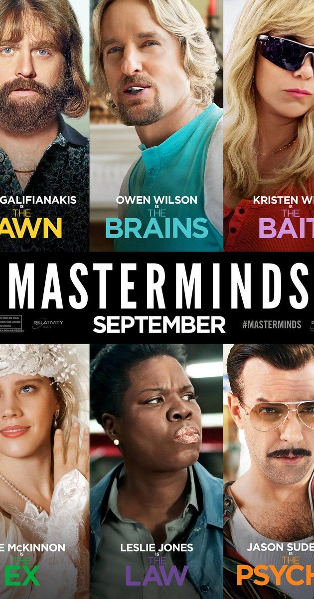 Masterminds 2016 Imdb With Images Masterminds Movie Free