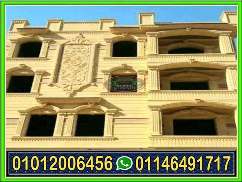 واجهات منازل مودرن 2021 Mansions House Styles