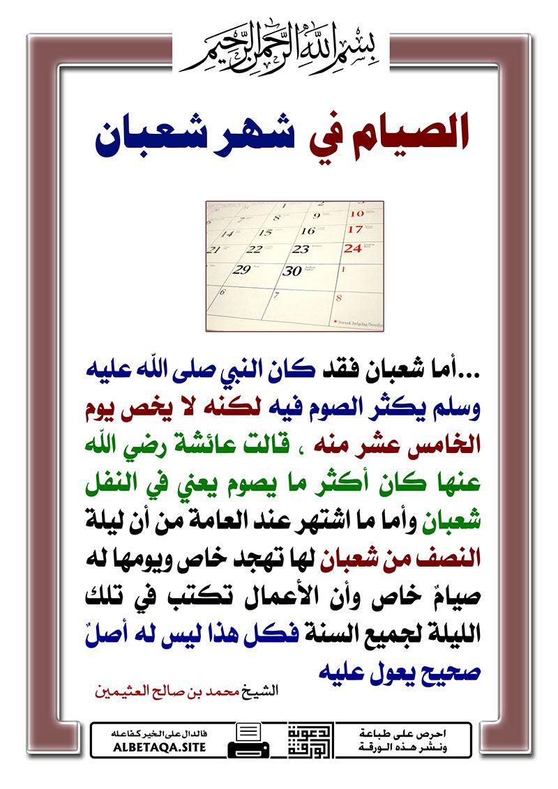 احرص على إعادة تمرير هذه البطاقة لإخوانك فالدال على الخير كفاعله Word Drawings Islam Quran Islam