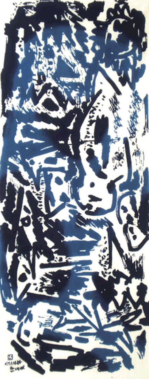 Japanese Tenugui Towel Cotton Fabric, Woodpecker Bird, Abstract Art, Hand Dyed Blue Fabric, Modern Wall Hanging, Home Decor, Headband, JapanLovelyCrafts