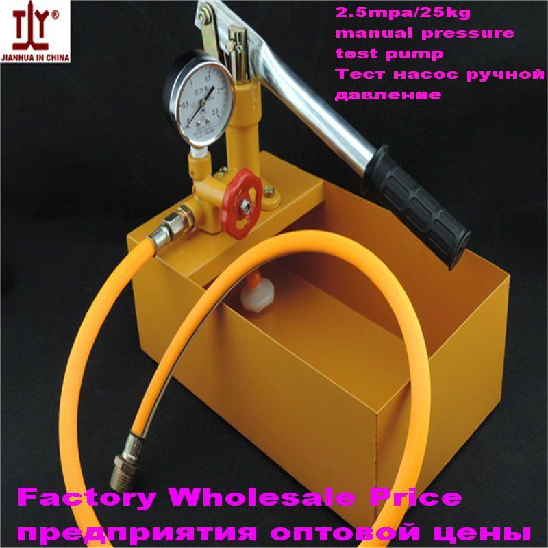 Grade A Plumber Tools Thicker Manual Pressure Test Pump Water Pressure Testing Hydraulic Pump 2 5mpa 25kg Plumbing Hydraulic Pump Plumber