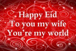 Pin By Hamza Arshad On Eiduladha2017 Com Eid Mubarak Eid Happy Eid