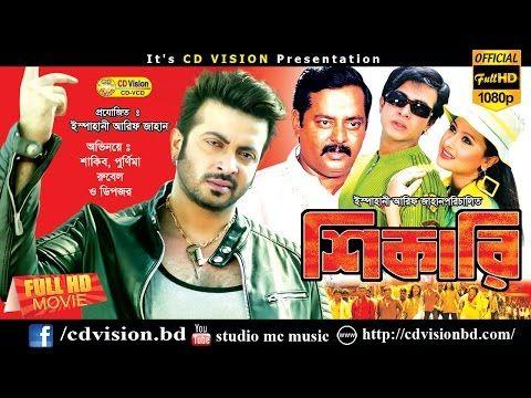 Bangla movie 2020