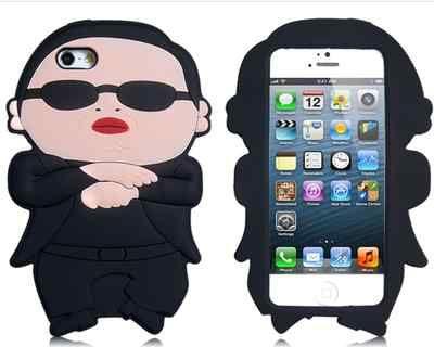 coque iphone 5 3 d
