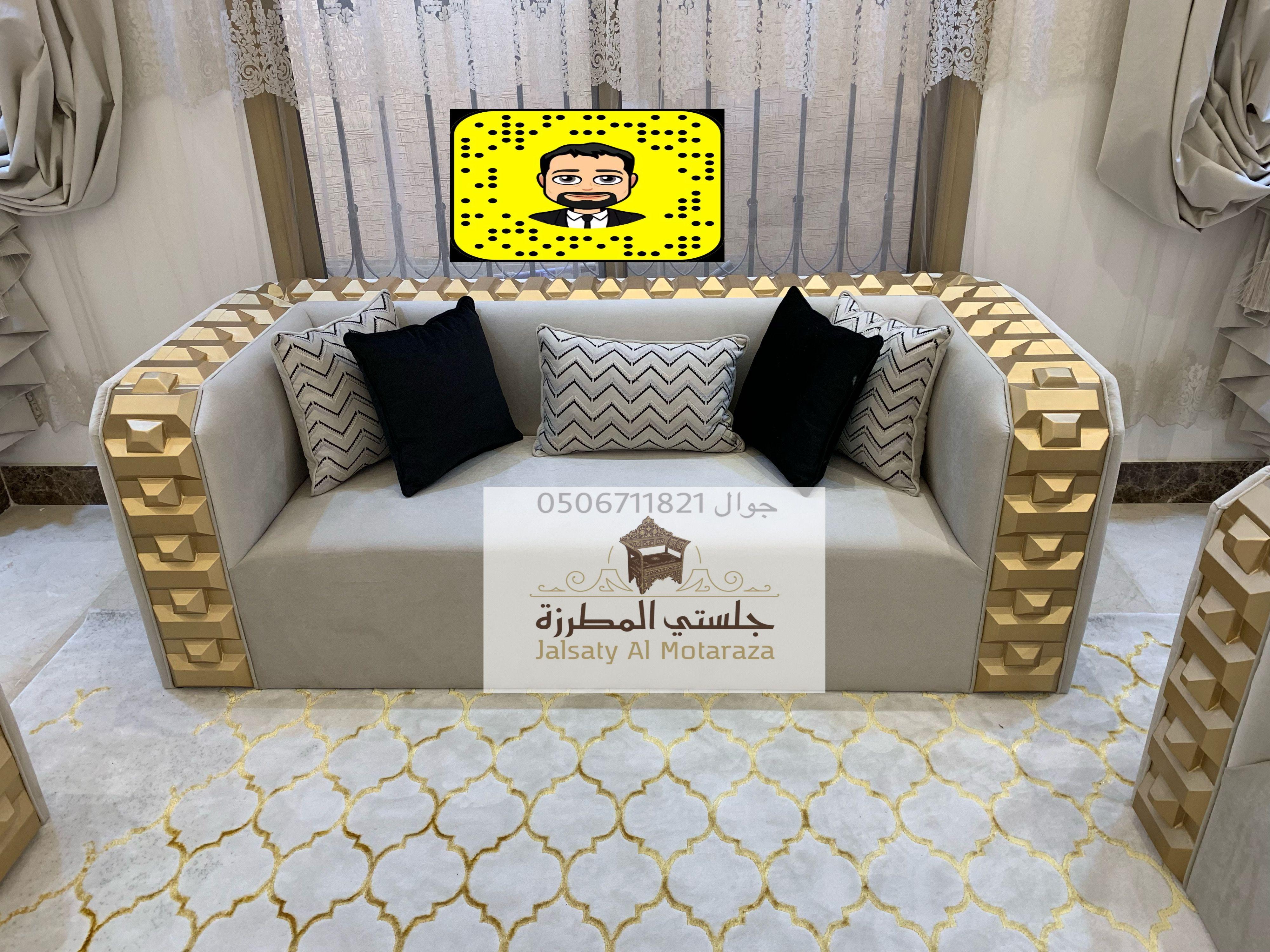 كنب نيو كلاسيك روعة من تصميم وتنفيذ جلستي المطرزة Home Decor Decor Toddler Bed