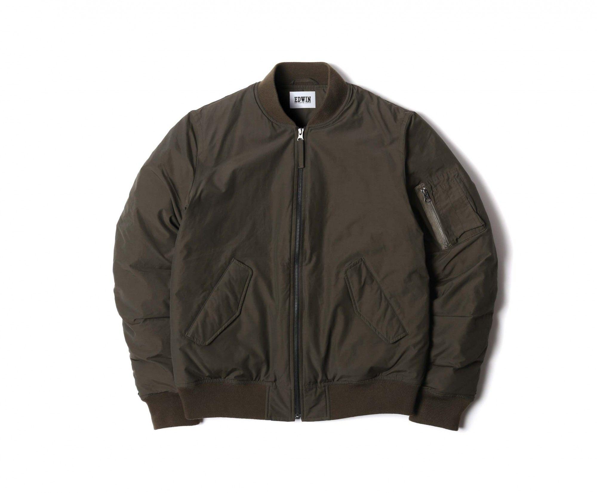 Flight Jacket Poplin Cotton/Nylon - Uniform Green