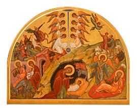 Nativity Icon in Magadan ,Russia where the Daughters of Charity serve.