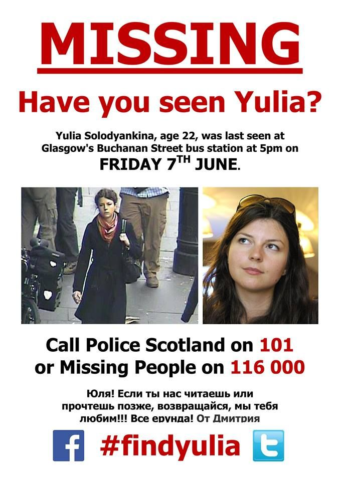 Have you seen this girl Yulia Solodyankina ? SHARE SHARE SHARE - missing poster generator