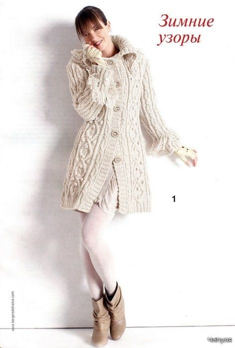 cardigan patterns: knitting magazine, free knitting patterns | make ...