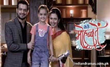 Ye Hai Mohabbatein Live Streaming 24th May 2016 Full ...