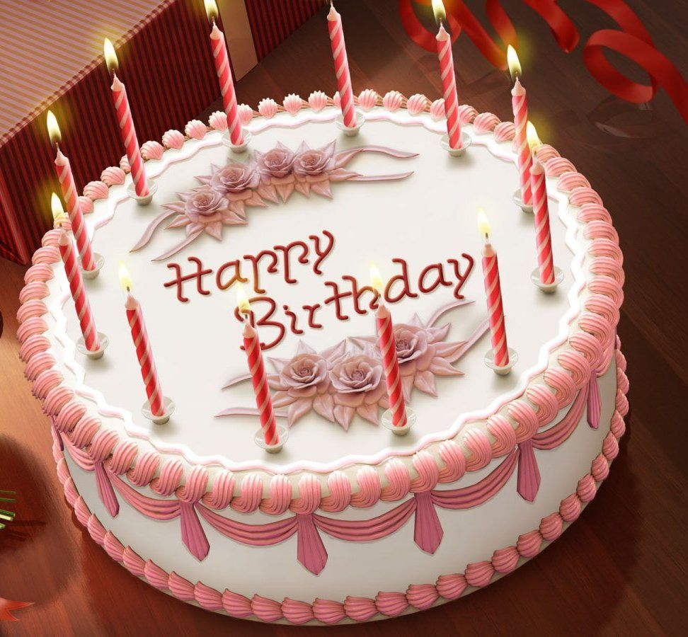 Best 20 Giveaways Ideas For Birthdays Pouted Com Happy Birthday Cakes Happy Birthday Cake Images Beautiful Birthday Cakes