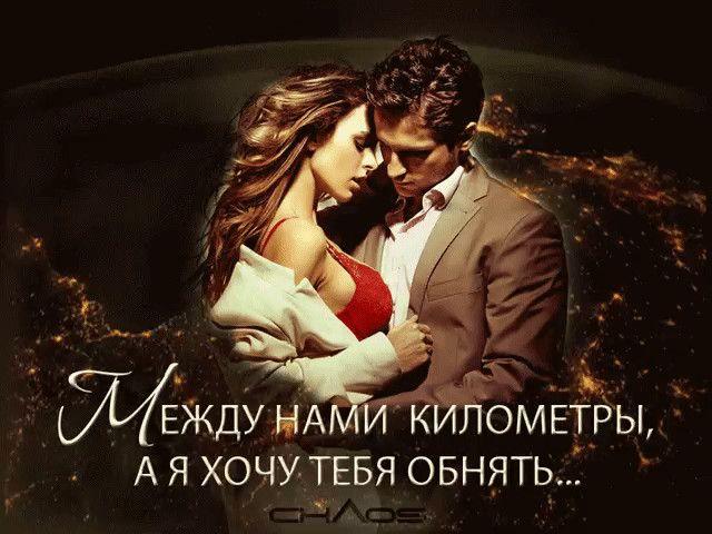 Вот так обнять и поцеловать открытки