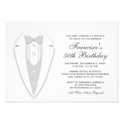 All White 50th Birthday Party Invitation Birthday Party - prom ticket template