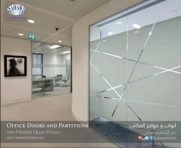 Designs For Office Doors And Parions