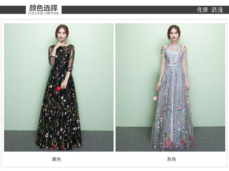 9ff31555ee Buy Rosita 3 4-Sleeve Floral Embroidered Evening Gown