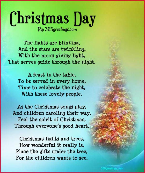 Poem About A Christmas Tree: Inspirational Christmas Message