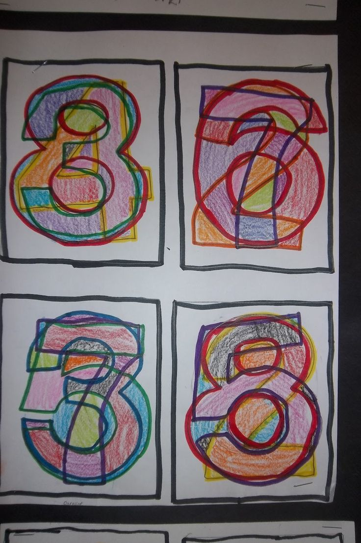 Math Art Have Students Choose A 2 Or 3 Digit Number Then