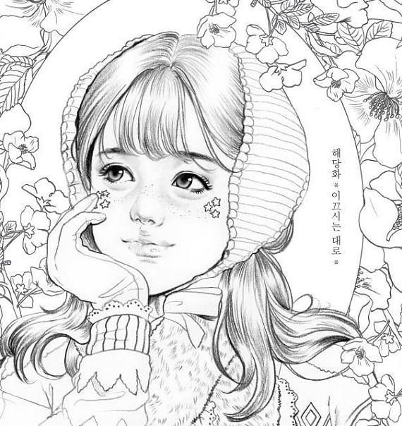 Girls With Poem Von M O M O G I R L Koreanische Madchen Malbuch Coloring Pages Coloring Girl Coloring Books Cute Coloring Pages Grayscale Coloring