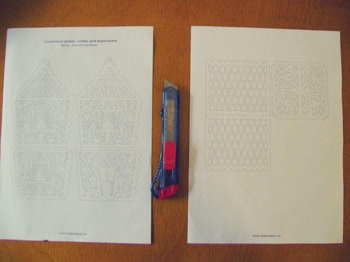 Casa de papel: ♥ www.textosemleitor.com.br