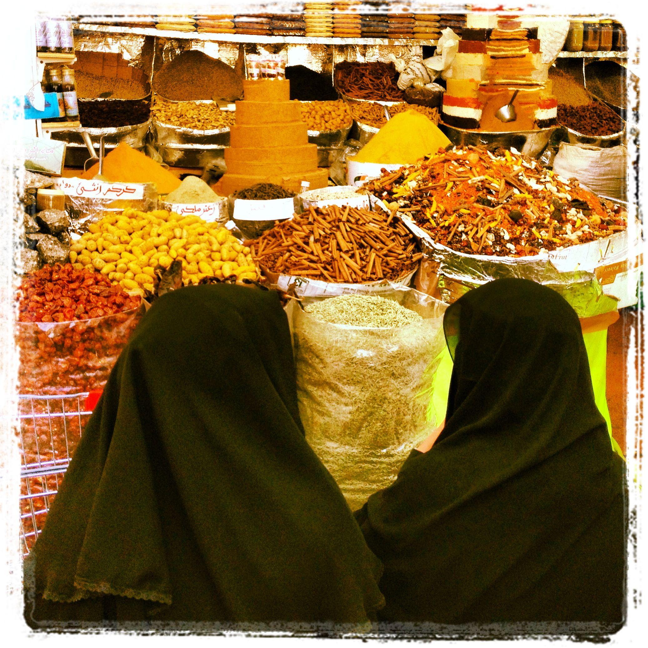 Spice Market Global Village Dubai