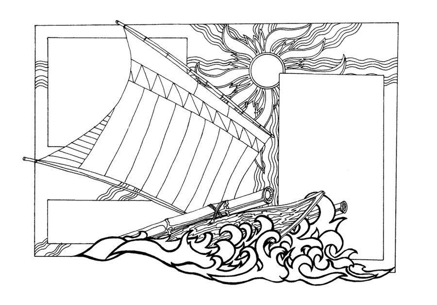 Vinta Boat