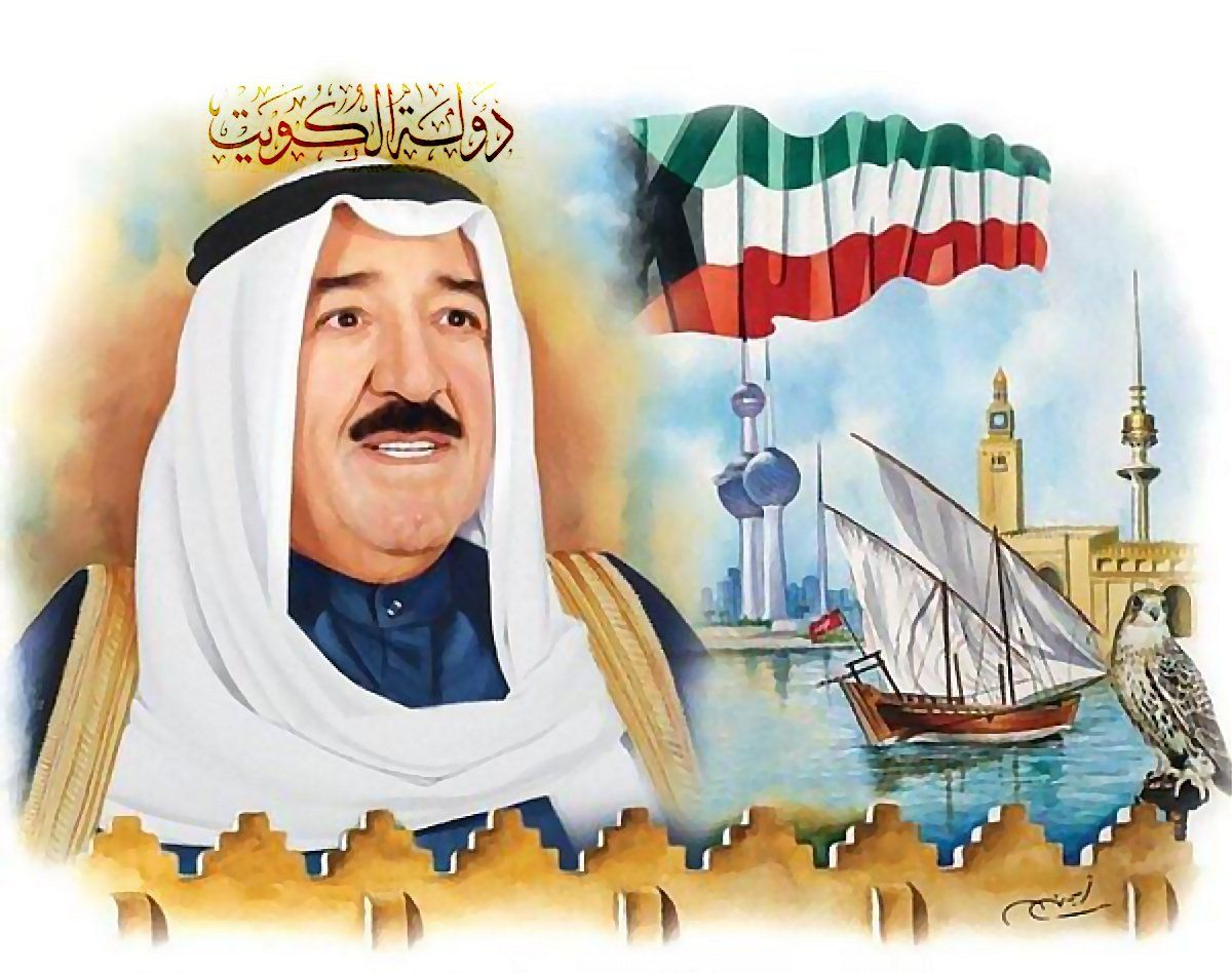 Pin By Waleed Althawadi On Kuwait Kuwait National Day Banner Background Images Art