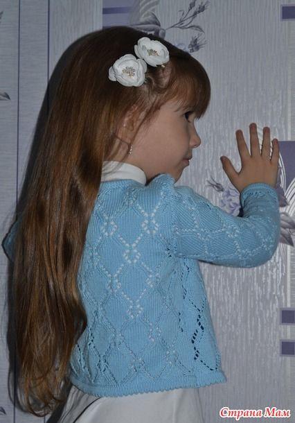вязание крючком ажурные кофточки схемы для девочек